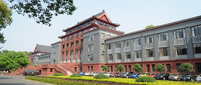 华东师范大学 - East China Normal University